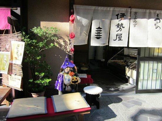 Kiyomizu-Zaka Street: Quieter side street.