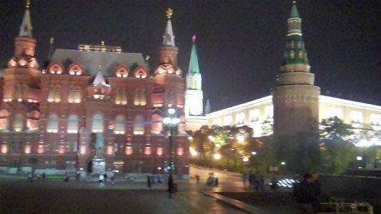 มอสโก, รัสเซีย: Kremlin Moscow