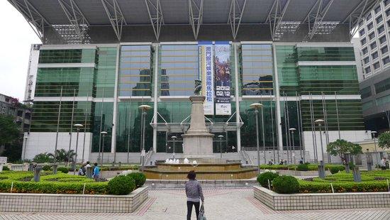 Vasco da Gama Monument  and Jardim