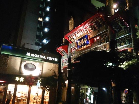 ไดวะ รอยเน็ต โฮเต็ล โยโกฮาม่า โคเอน: ホテルから徒歩30秒にある玄武門