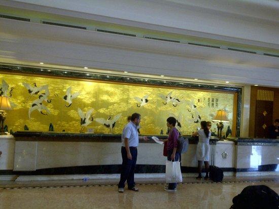 Beijing Xinyuan Hotel: recepcion