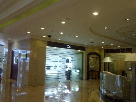 Beijing Xinyuan Hotel: recpcion