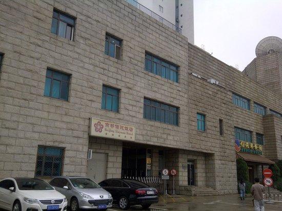Beijing Xinyuan Hotel: desde fuera