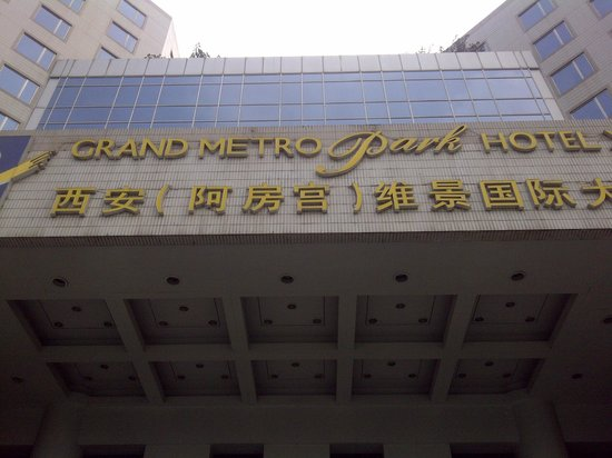 Grand Metropark Hotel Xi'an: hotel desde fuera