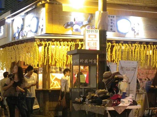 อินซาดง: Insadong Street