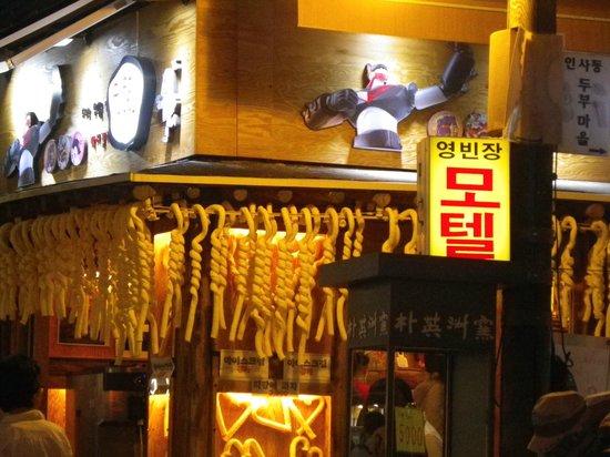 อินซาดง: Ice cream store, Insadong Street