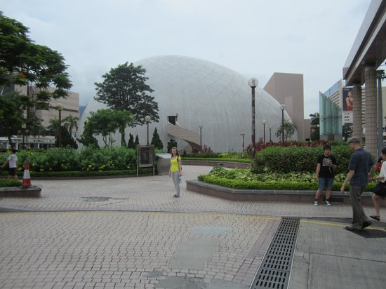 Hong Kong Space Museum: здание музея космоса
