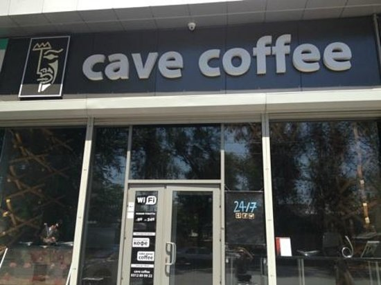 Cave coffee: entrance