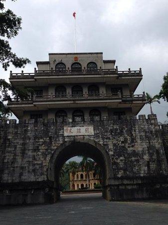 Pingxiang Friendship Gate: youyiguan