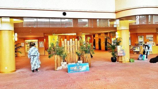 โรงแรมชินชู มัตซุชิโร่ รอยัล: Lobby