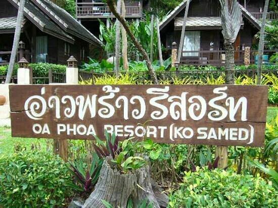 อ่าวพร้าว รีสอร์ท: thai sign