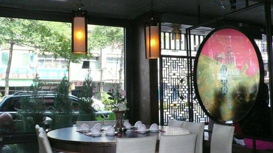 Dingshen Yuanyang Mala Hotpot: 環境優靜