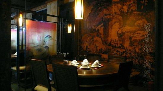 Dingshen Yuanyang Mala Hotpot: 壁畫,隔板處處充滿三國故事