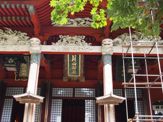 Mt. Haguro: 三山合祭殿