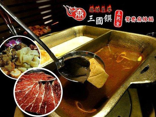 Dingshen Yuanyang Mala Hotpot: 特製鍋銅-鴛鴦鍋