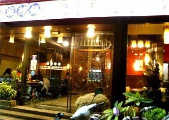 Dingshen Yuanyang Mala Hotpot: 晚上門面
