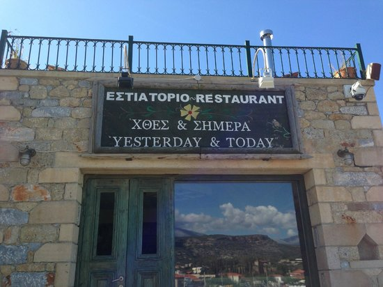 Yesterday & Today: Restaurant signage