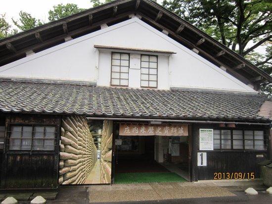 Sankyo Soko Storehouse: 資料館