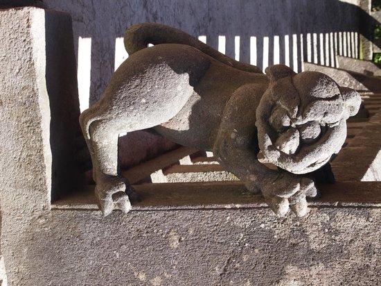 Iwakiyama Shrine: 上向き