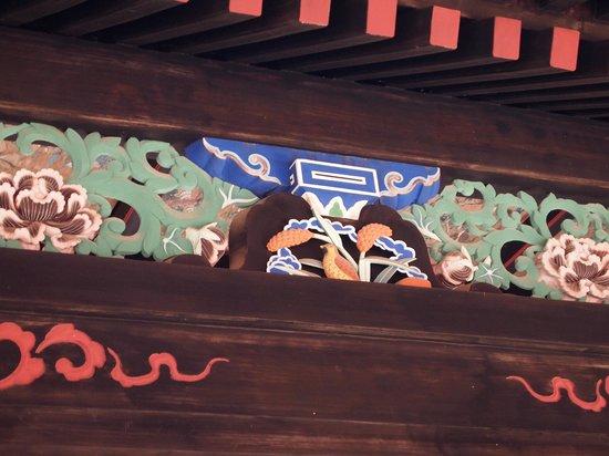 Iwakiyama Shrine: ひえとあわ