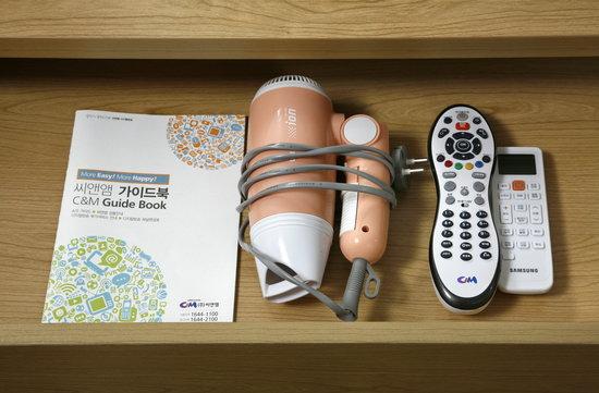 Mama Guesthouse Myeongdong: Room Facilities