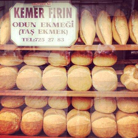 ซาฟรานโบลู, ตุรกี: エキメッキ屋さん