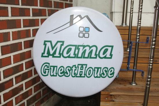 Mama Guesthouse Myeongdong: Sign