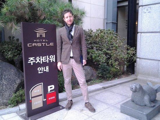 Castle Hotel Suwon: entrata
