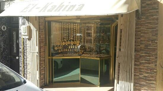 Setif, Αλγερία: bijoutrie Kahina
