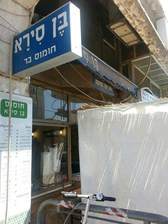 Hummus Ben Sira: Front entrance with sukkot