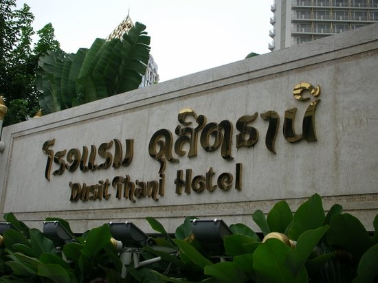 Dusit Thani Bangkok : DUSIT THANI HOTEL