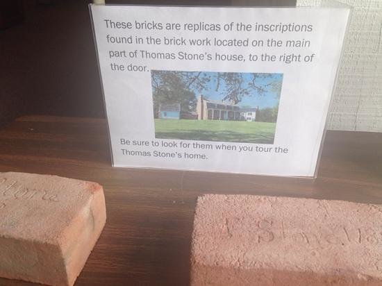 Thomas Stone National Historic Site: visitor center