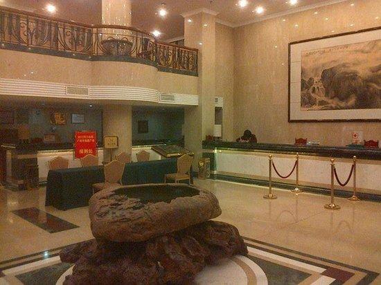 Mingyuan Xindu Hotel: No. 1 Hotel Lobby
