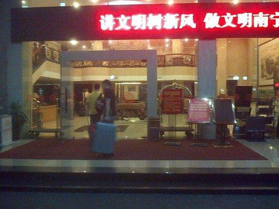 Mingyuan Xindu Hotel: No.1 Hotel Lobby Entrance