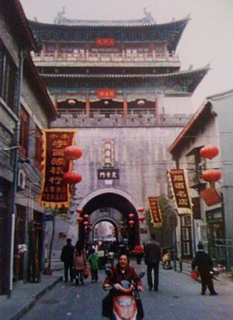 Lijing Gate : old city,Luoyang..winter'12Annh
