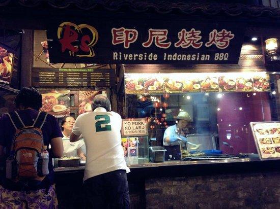 Food Republic : Riverside Indonesian BBQ