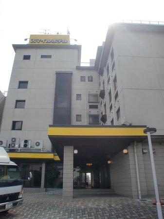 Smile Hotel Koriyama: 外観