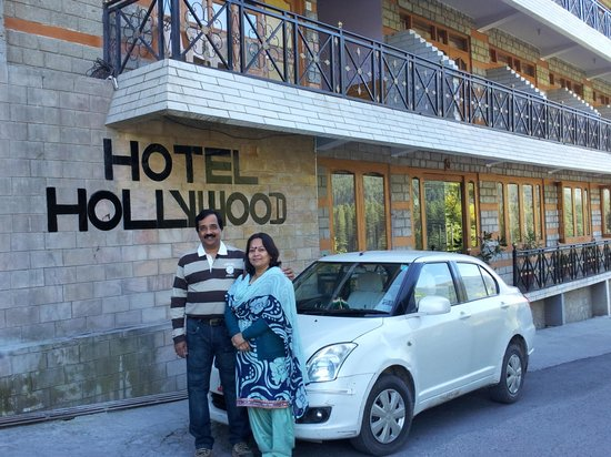 Hollywood Hotel: Hotel view