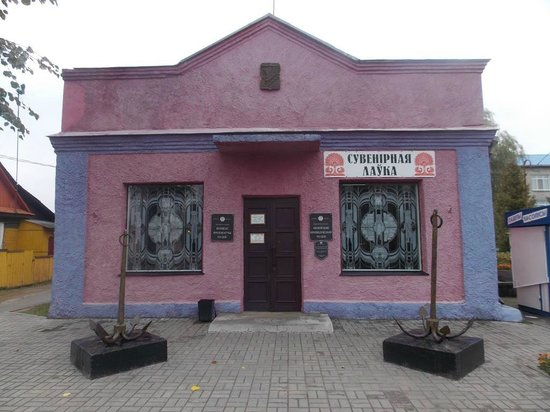 Vileyka, Belarus: Вилейский краеведческий музей