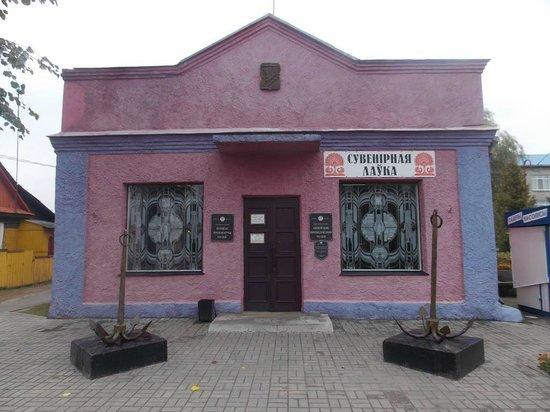 Vileyka, Weißrussland: Вилейский краеведческий музей