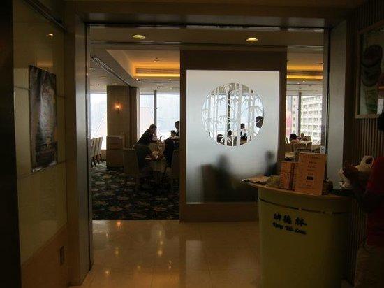 Kung Tak Lam: Entrance