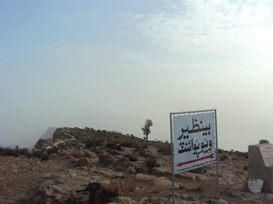 Dadu, Pakistan: Gorakh Hill Top