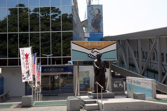 The Sakamoto Ryoma Memorial Museum: 正面には龍馬像。一緒にハンドシェイクした記念写真が撮影できます。