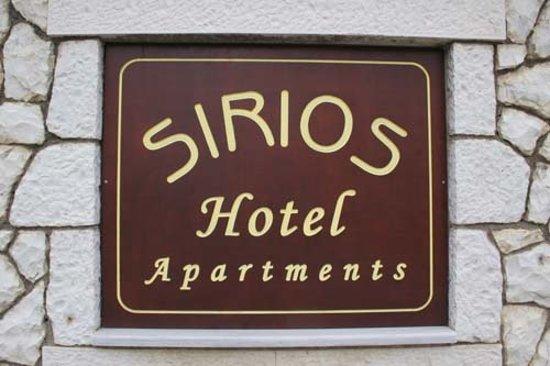 Hotel Sirios Kathisma: sorios