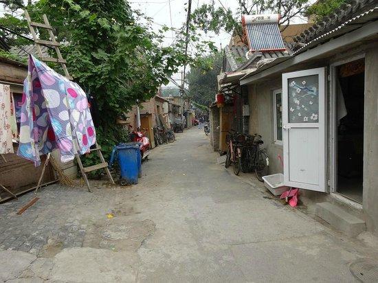 Courtyard View Hotel (Emperors Guards Station HouHai): Xigongjie Hutong