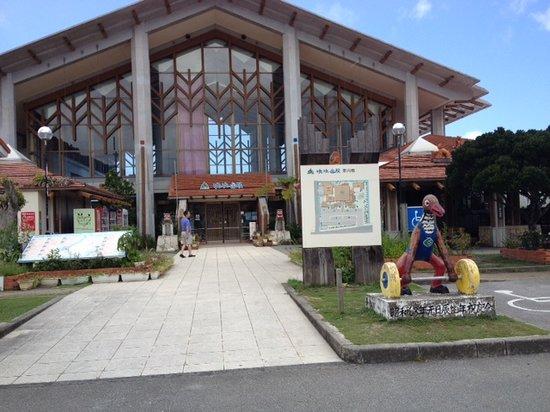 Road Station Yuiyui Kunigami: 道の駅ゆいゆい国頭