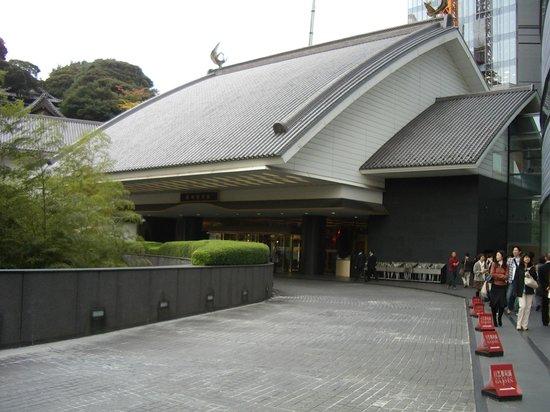 Meguro Gajoen: 外観