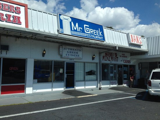 Mr Greek: Front of the store.