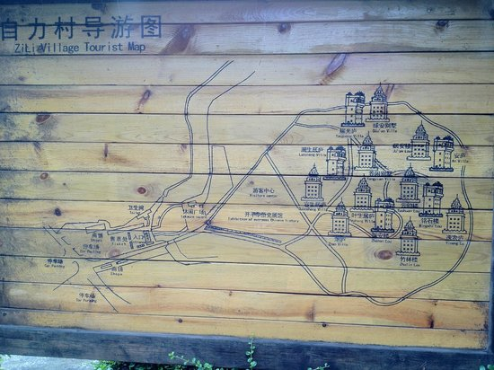 Kaiping Diaolou and Villages : Diaolou on site tourist map