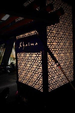 Khaima Restaurant: Khaima...